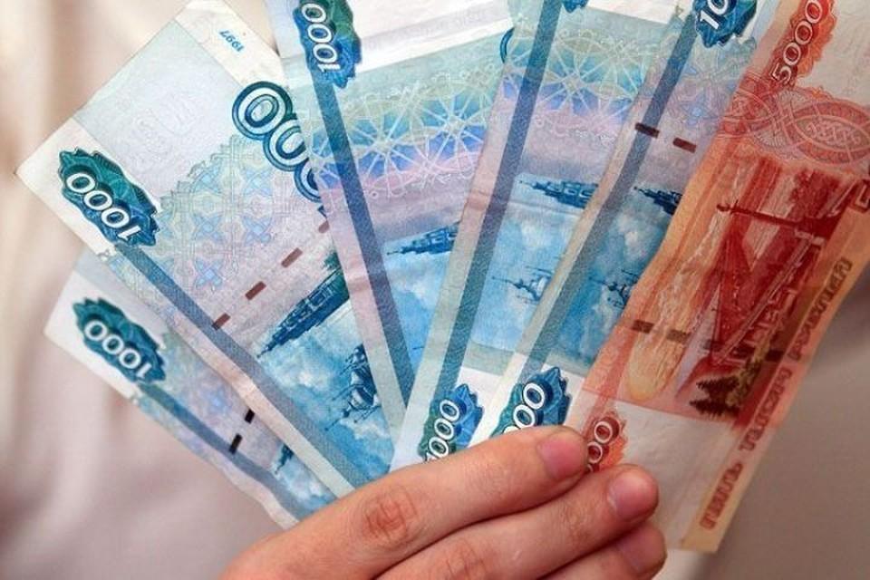 На данный момент выплаты получили 55% обратившихся в РФП.