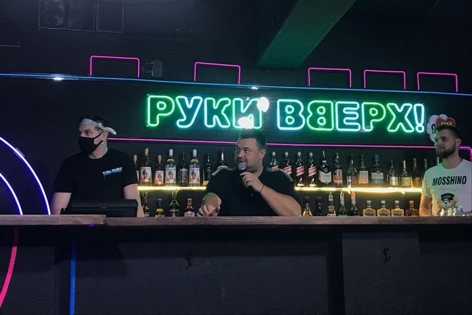 Сергей Жуков приехал в Уфу, чтобы открыть «Руки Вверх Бар»