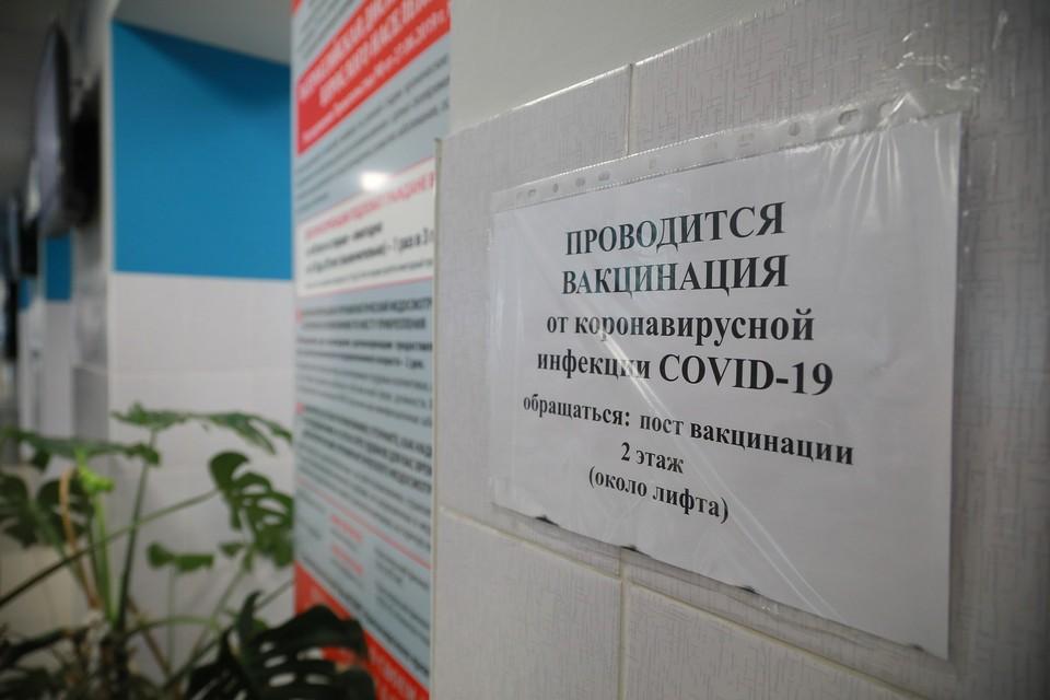 В Красноярск привезли сразу две вакцины от коронавируса