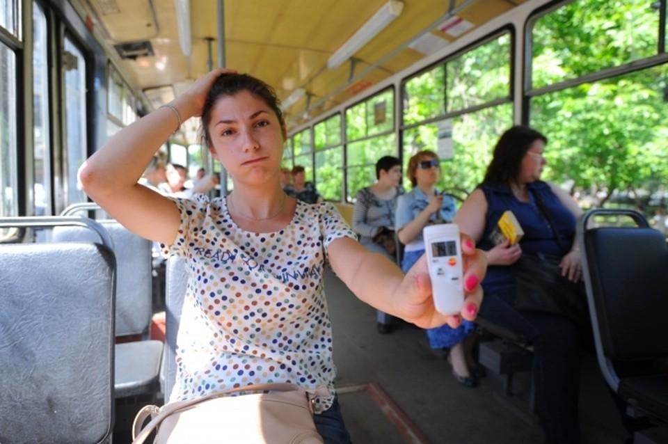 Летом зачастую в салонах городских автобусов невыносимо жарко