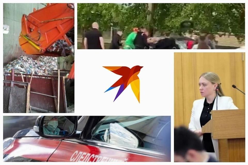 Главные новости Кировской области за ушедшую неделю в одной фотографии.