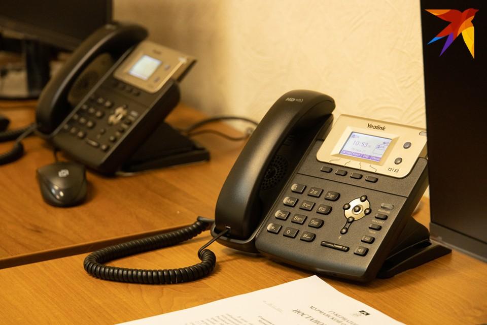 Звонки будут принимать в режиме рабочего времени.