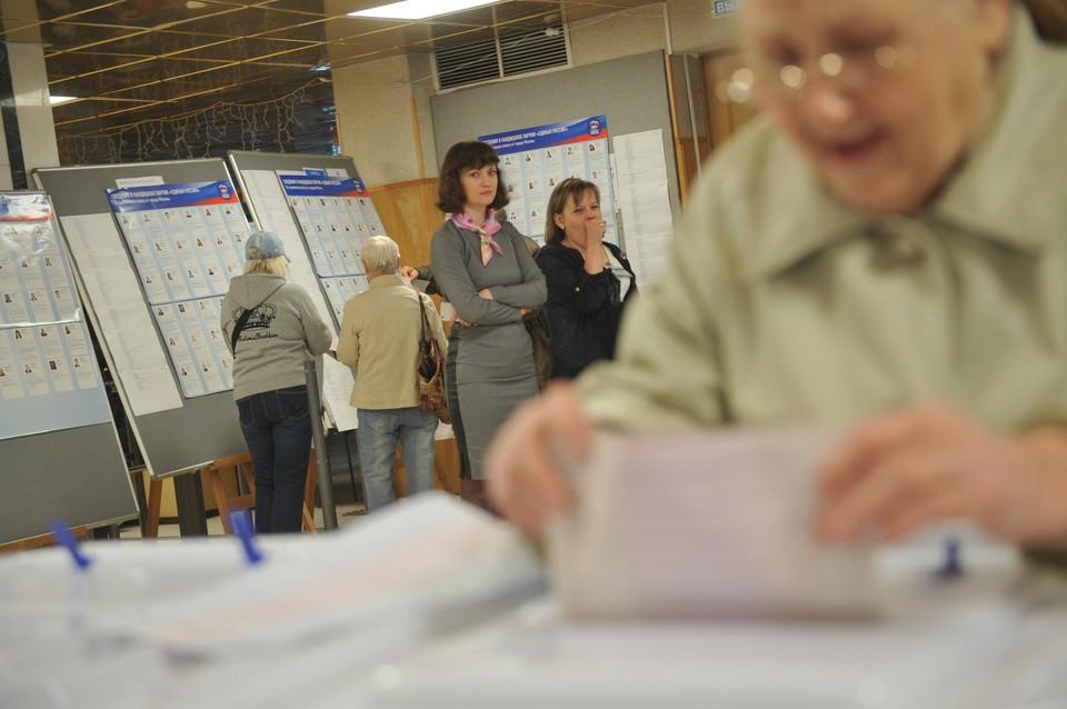 Предварительное голосование проходило с 24 по 30 мая 2021 года