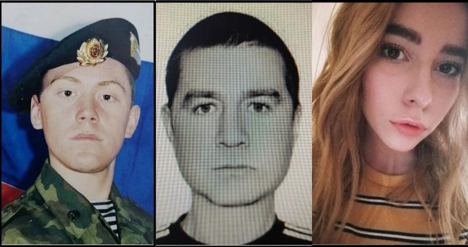 Трех человек ищут в Удмуртии, Фото: ПСО «РЕГИОН 18»