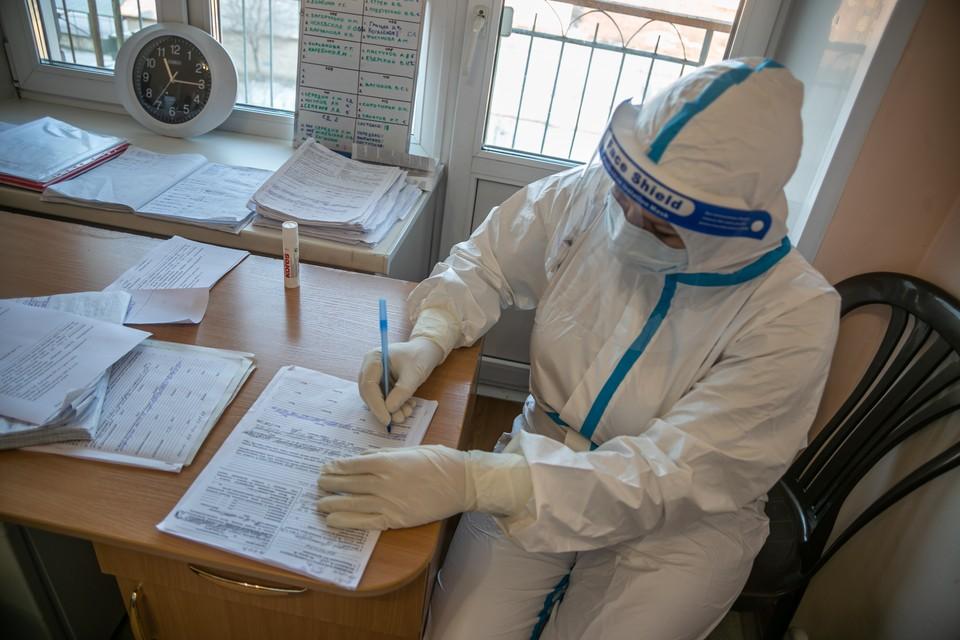 Всего с начала пандемии в Белгородской области коронавирусом заболели 38846 человек.