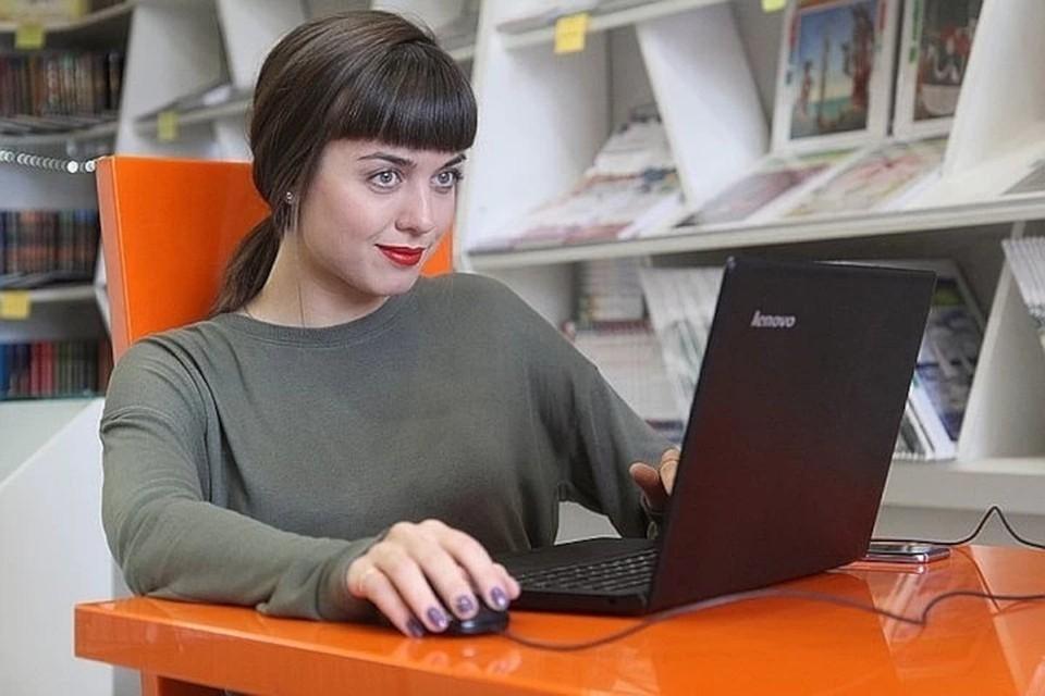 Тверской Росреестр будет консультировать граждан по видеосвязи.