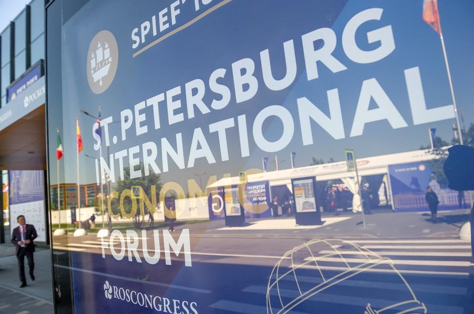 Проведение форума важно для экономики Петербурга.