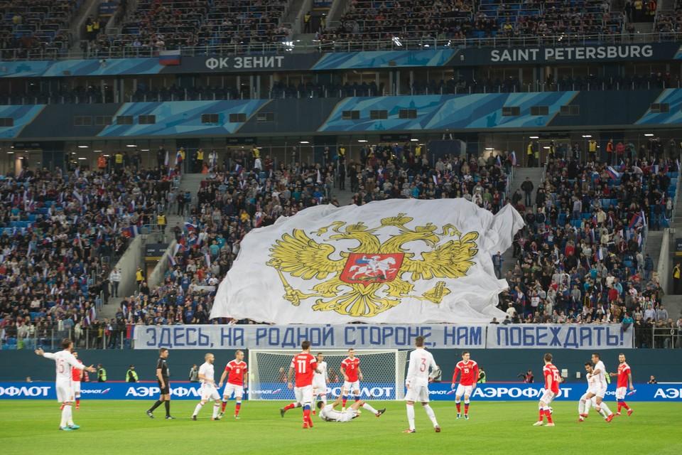 Сборная России сыграет в Петербурге минимум два матча ЕВРО-2020.