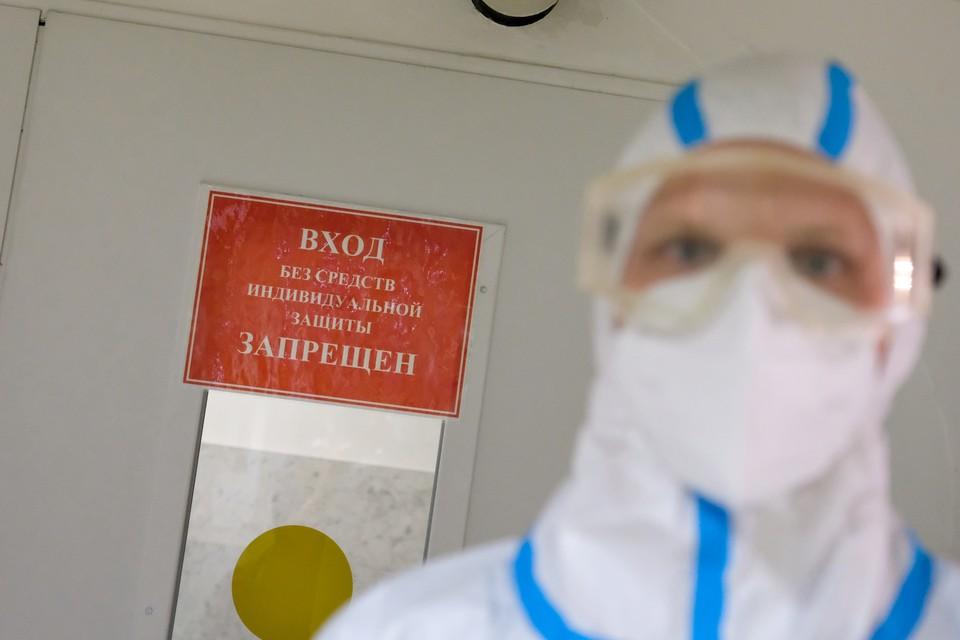 Врачи отмечают увеличение количества заболевших коронавирусом.