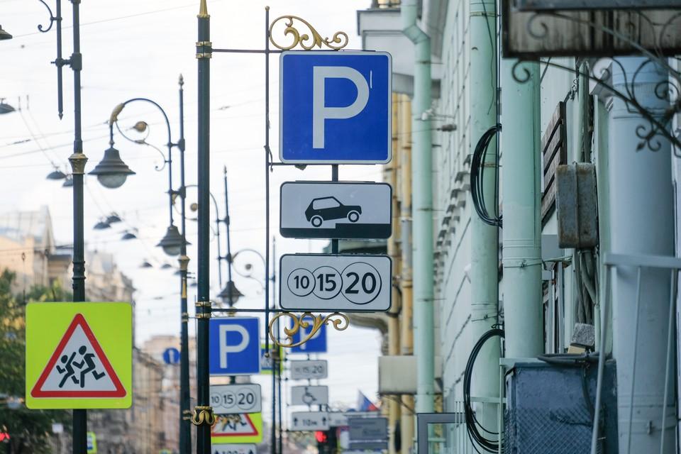 Зону платной парковки расширят в несколько раз.