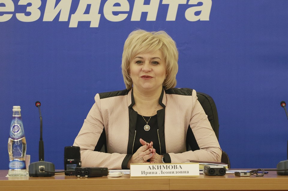 Ирина Акимова.