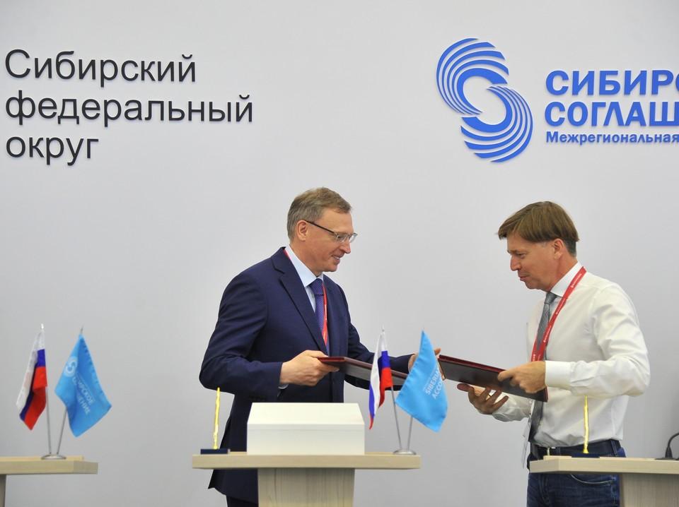 Стороны договорились объединить усилия в выполнении приоритетных задач национального проекта «Жильё и городская среда».