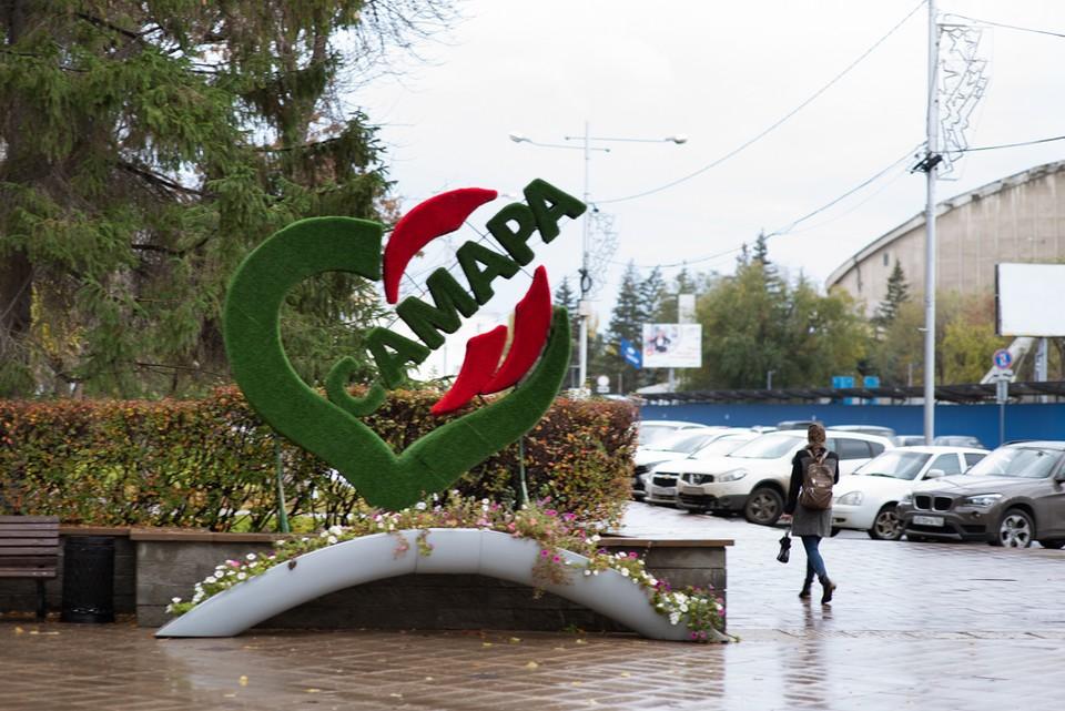 Самарская область привлекательна для потенциальных инвесторов