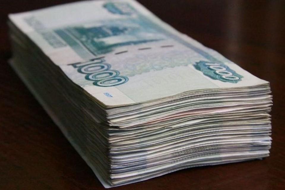 Он потерял 42 тысячи рублей