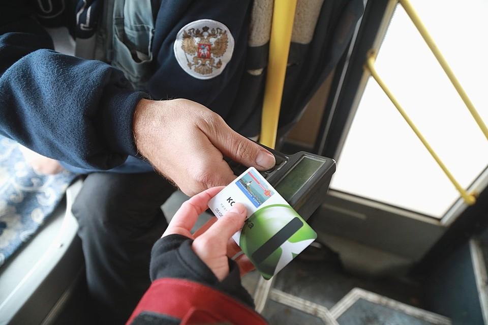 В Красноярске может появиться безлимитный проездной за 2100 рублей