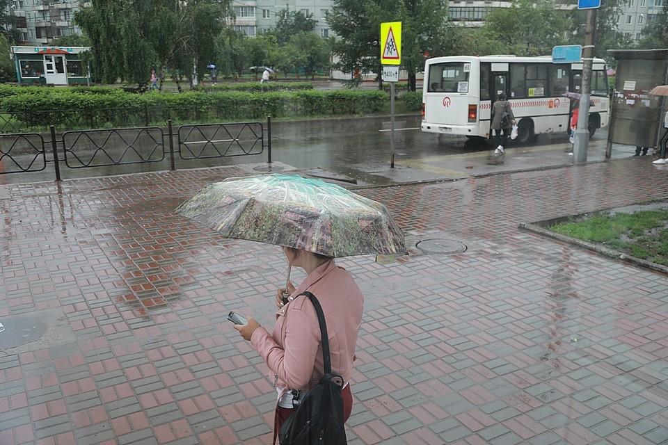 На грядущих выходных в Красноярске резко похолодает до +12 градусов, и пойдут дожди