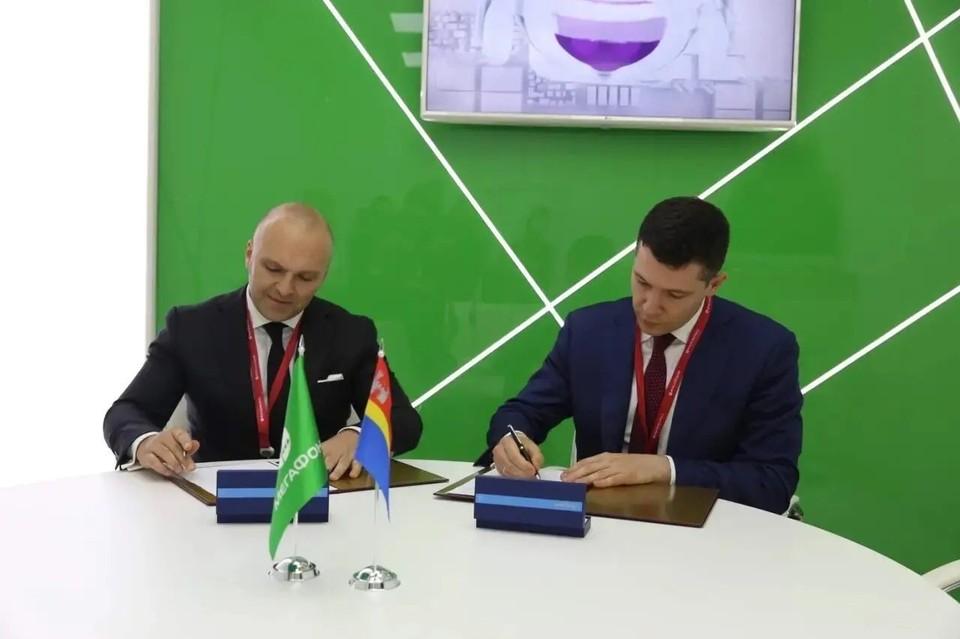 Подписание соглашения. Фото предоставлено компанией