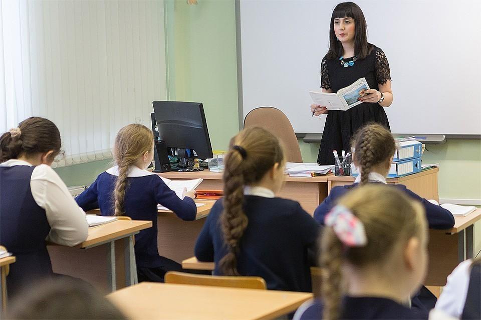 В Тверской области директора школы, где не соблюдали противокоронавирусные меры, оштрафовали.