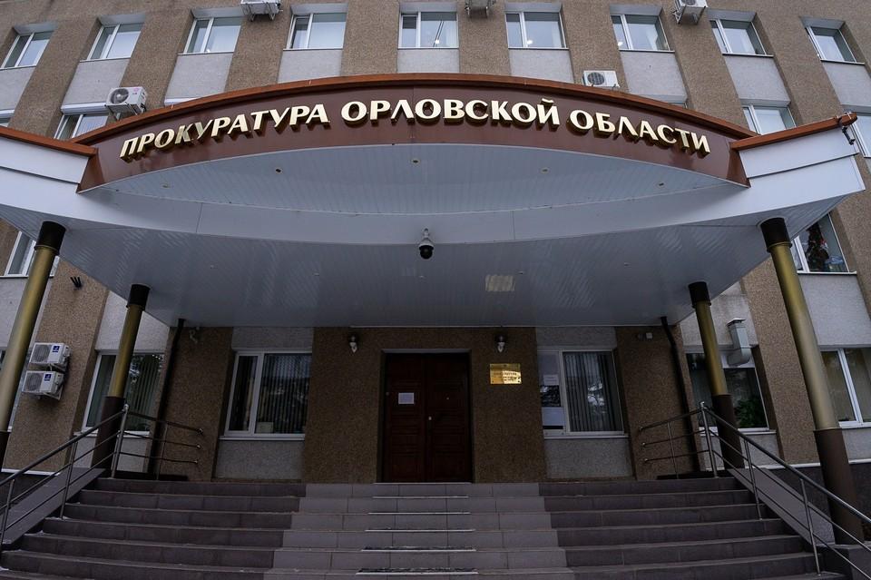 В Орле начальника жилинспекции оштрафовали за несвоевременный ответ