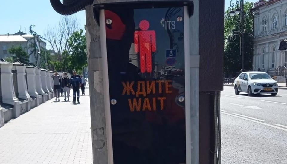 На зебре в районе Республики-Красина в Тюмени пешеходы будут сами управлять светофором.