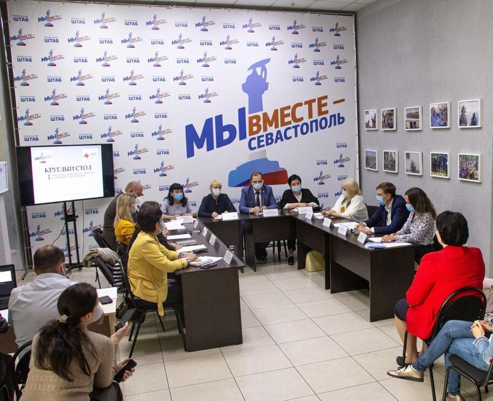 Фото: штаб волонтеров «Мы вместе-Севастополь»
