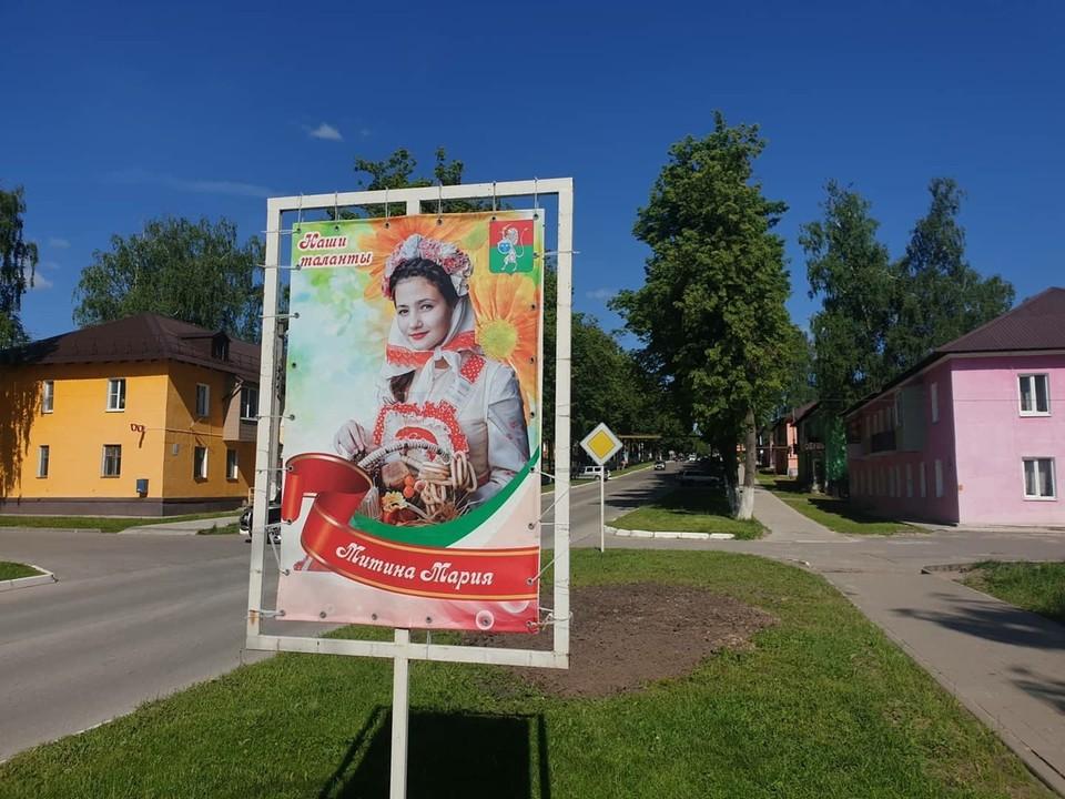 Улицы Суворова Тульской области украсили штендеры с изображениями талантливых местных подростков