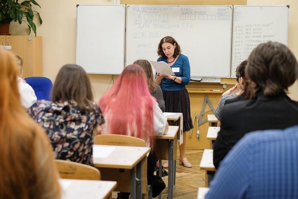Набор в педагогические классы начался в Иркутске