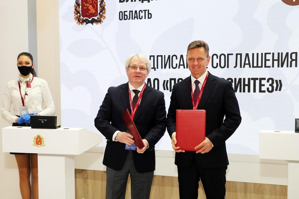 Трехстороннее соглашение позволит создать в регионе национальный центр мембранных технологий.