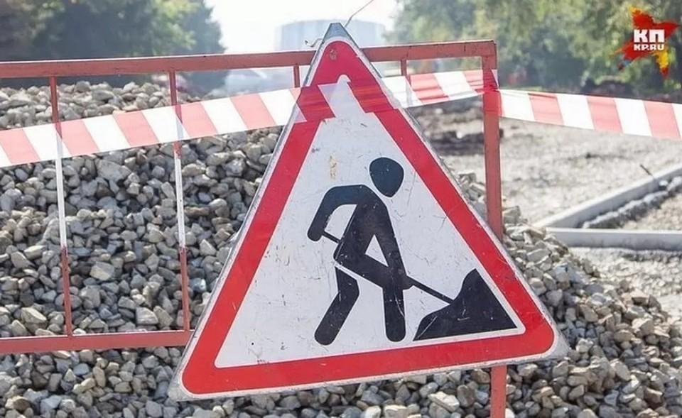 Дорогу перекрывают из-за строительства коммунальных сетей