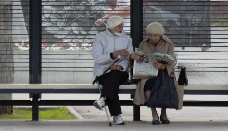 Изменения коснутся пенсионеров, которым исполнится 80 лет, и которые прекратят трудовую деятельность.