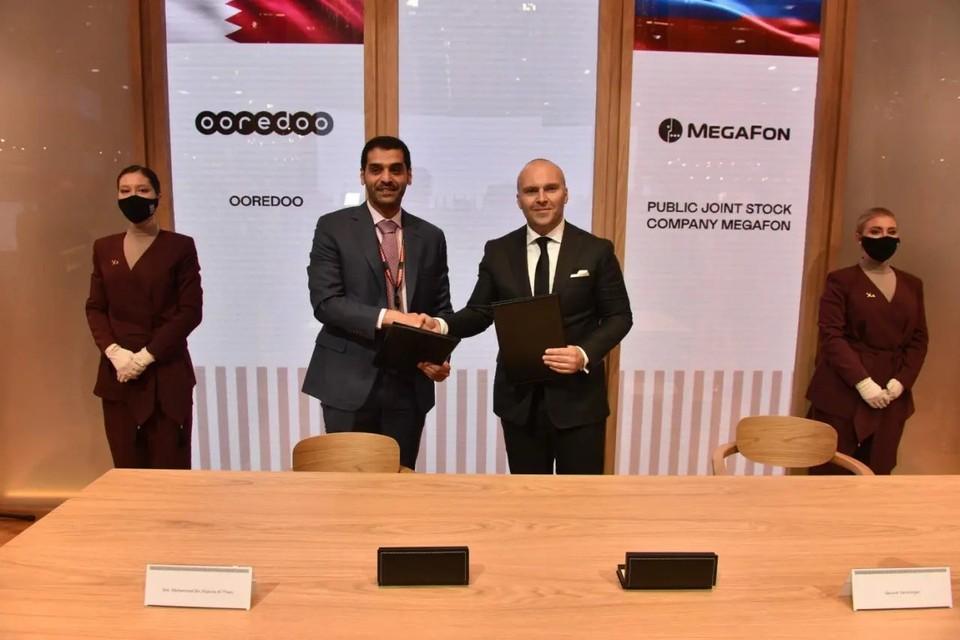 Меморандум подписали на Петербургском международном экономическом форуме.