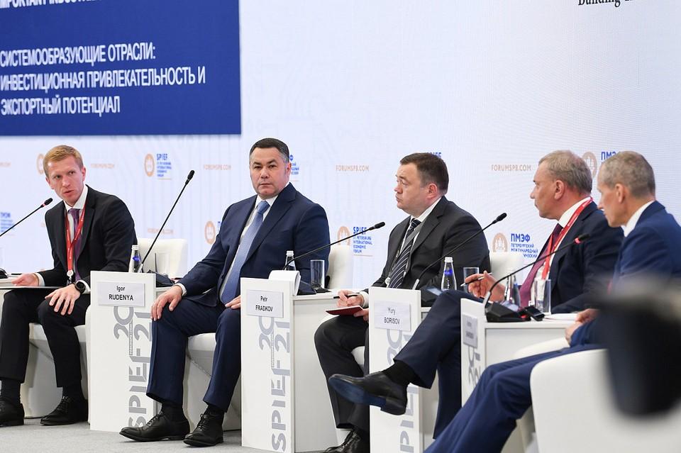 Игорь Руденя поучаствовал в сессии, посвященной системообразующим отраслям экономики. Фото: ПТО
