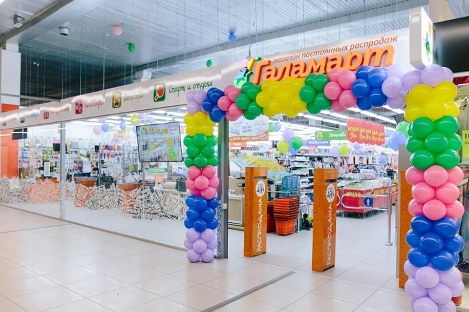 Детский праздник, подарки и товары за 1 рубль: в хабаровском «Галамарте» 5 июня. Фото: пресс-служба «Галамарта».