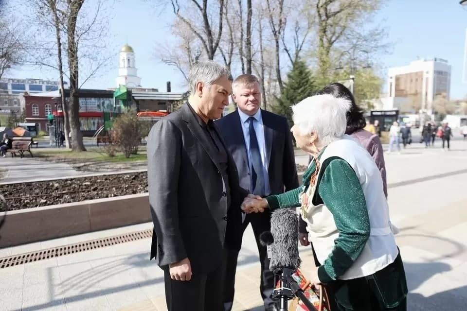 Встреча Вячеслава Володина с Анной Александровной в Саратове