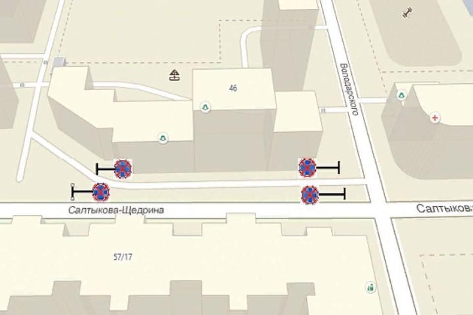 В Ярославле на улице Салтыкова-Щедрина ограничат остановку и стоянку машин