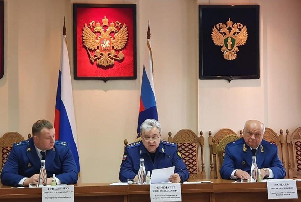 Заместитель Генепрокурора РФ представил нового прокурора Тульской области Александра Грицаенко