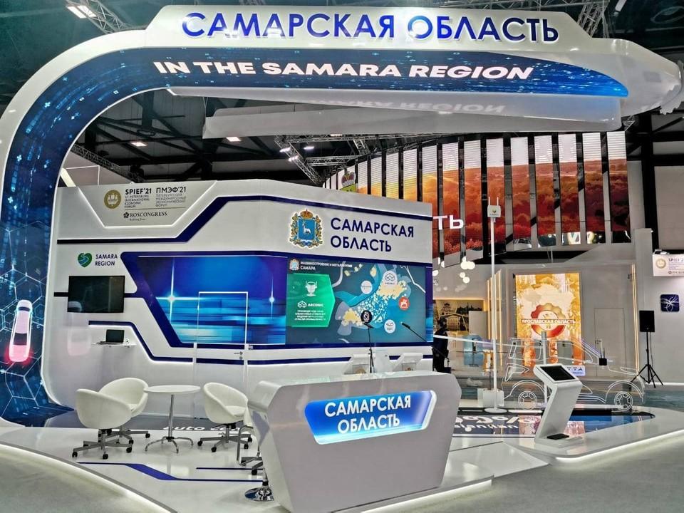 Самарская область представила интересные проекты на регионе