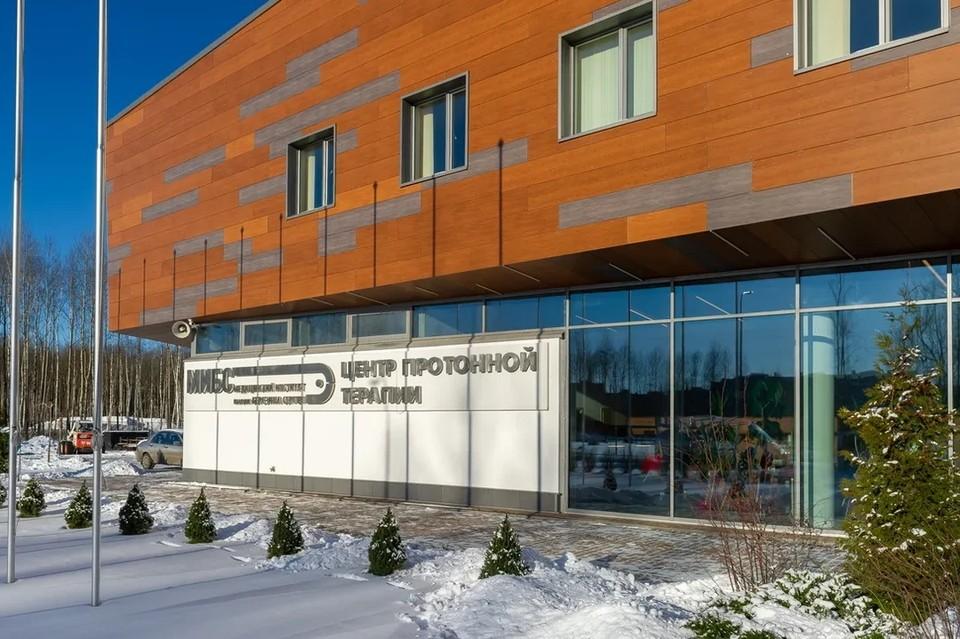 В Санкт-Петербурге построят новый корпус Центра протонной терапии.