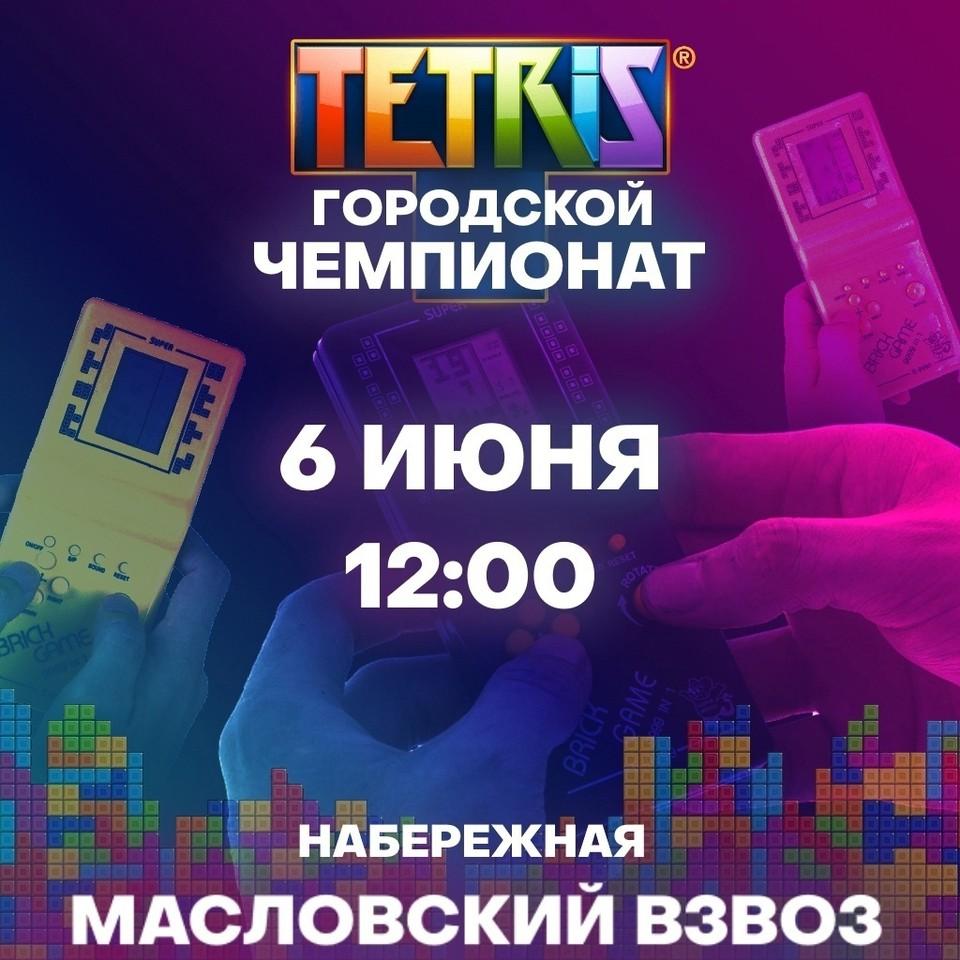 """Фото: """"ОБЩЕГОРОДСКИЕ МЕРОПРИЯТИЯ Тюмень"""", соцсеть ВКонтакте"""