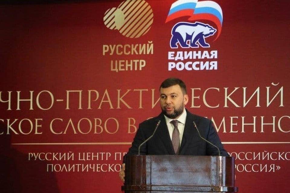Денис Пушилин. Фото: t.me/pushilindenis