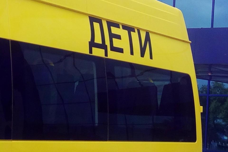 В Тюменской области проверят организацию групповых перевозок детей