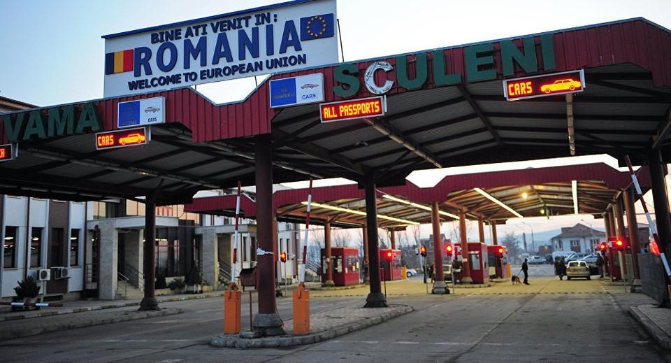 В Румынию попасть не так просто.