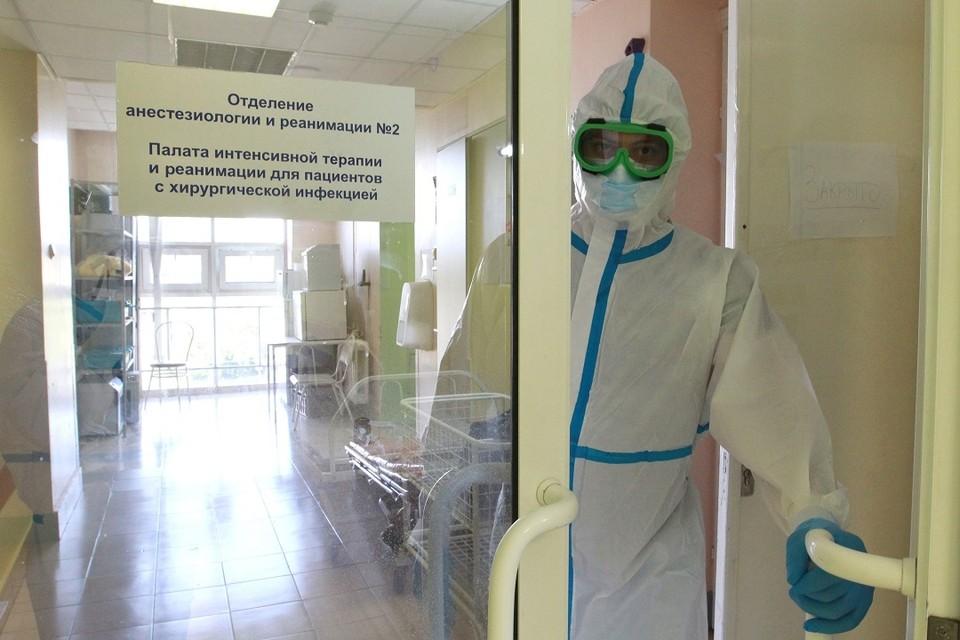 Коронавирус в Иркутске, последние новости на 7 июня: в больницах больше 1300 пациентов с COVID-19