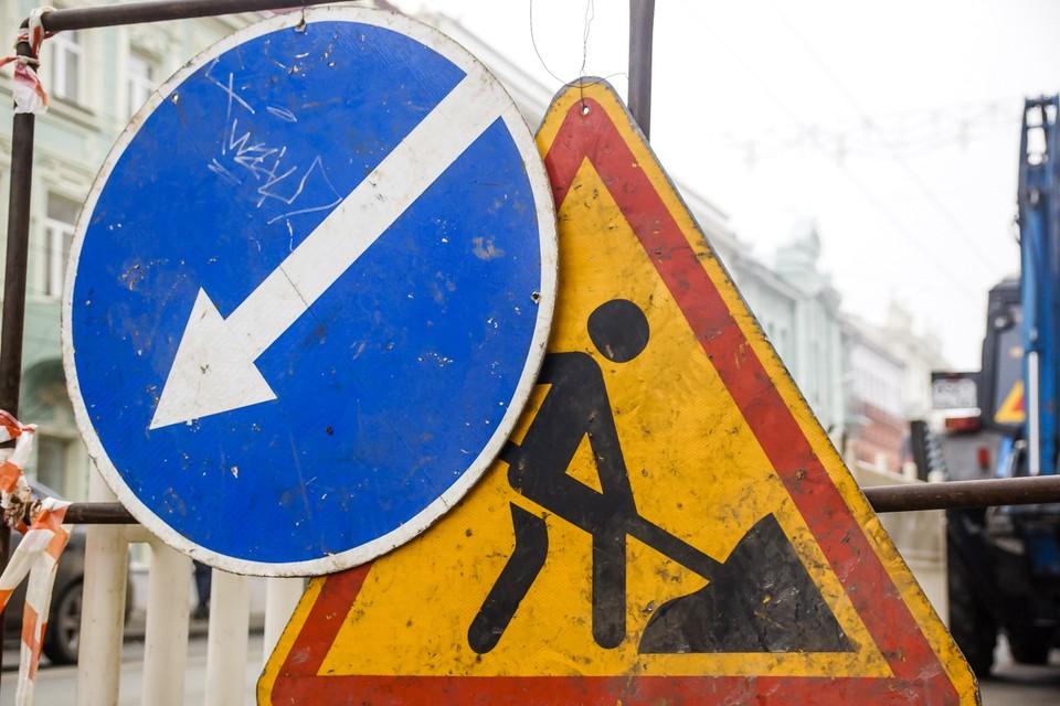 На Ракитовском шоссе в Самаре перекроют движение