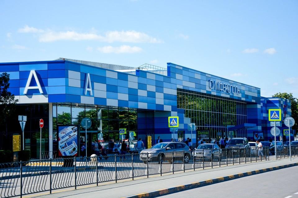 Выставки проводятся при поддержке администрации города Симферополь. Фото: пресс-служба воздушной гавани.