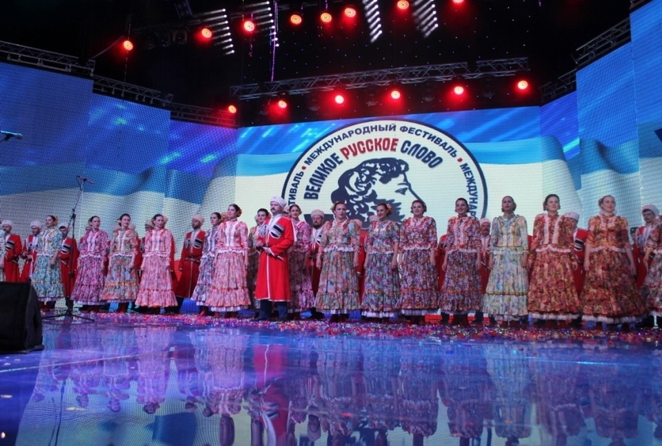 Торжества охватят весь регион. Фото: mfvrs.org