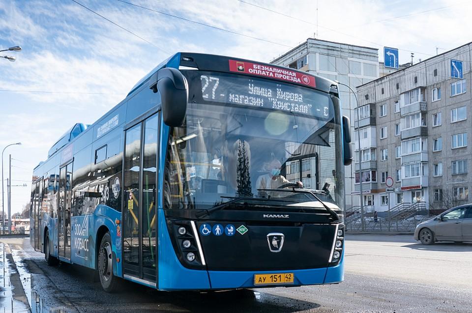 В Кемерове на несколько дней изменят движение общественного транспорта. Фото: Администрация города Кемерово.