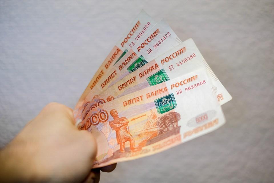 Решение о выплатах принял губернатор Александр Бурков.