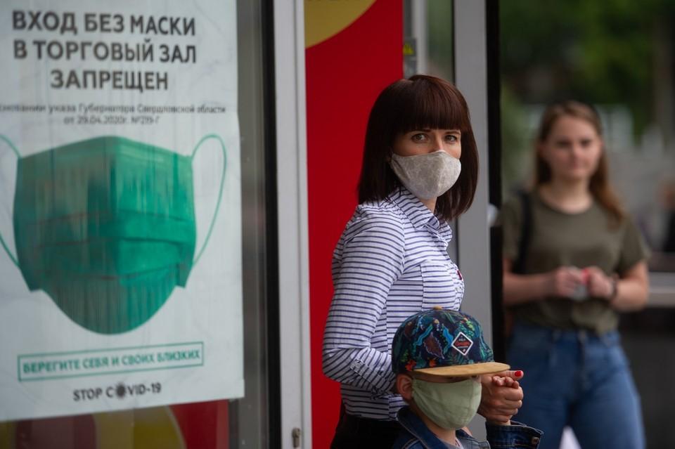 В Екатеринбурге за сутки подтверждено 64 заражения коронавирусом