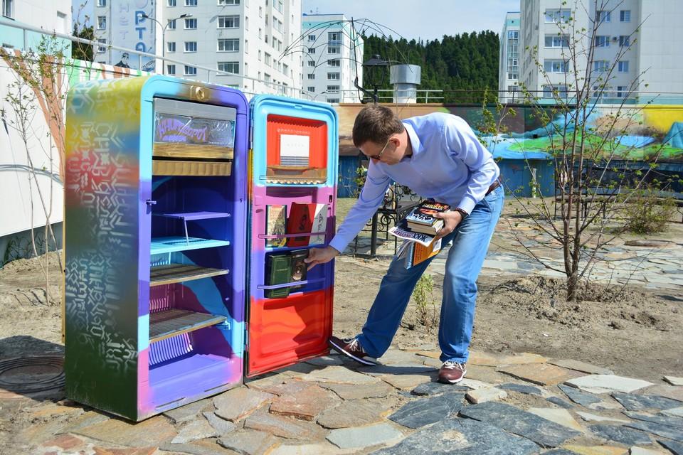В Ханты-Мансийске поставили старый холодильник для обмена книгами Фото: Государственная библиотека Югры